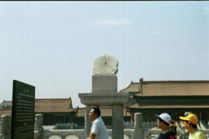 A Sundial at the Forbidden City