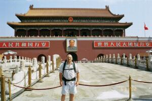 Entrance to The Forbidden City in Beijing